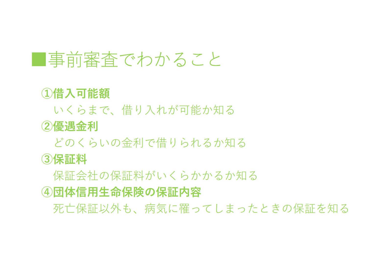 ブログ用_1.jpg
