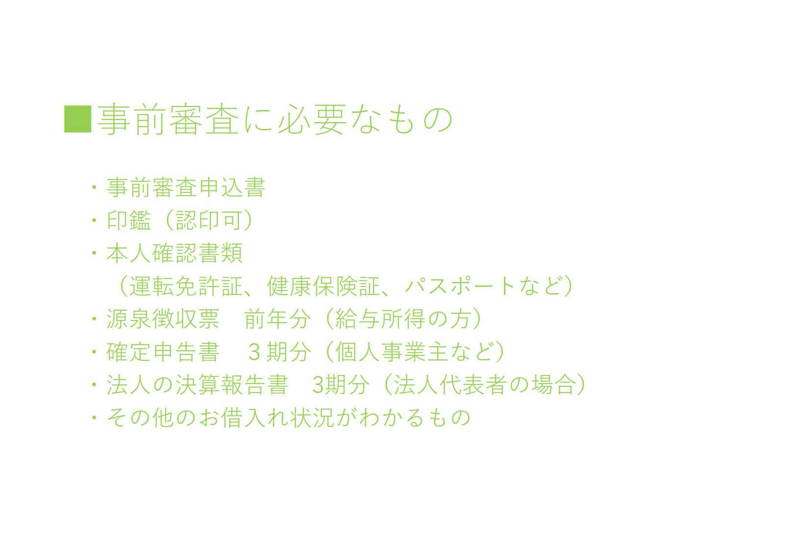 ブログ用_2.jpg