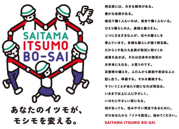 itsumo_top.jpg