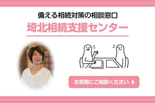 201215_bnr.jpg